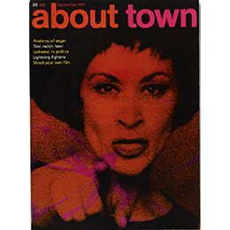 Chita Rivera on the cover of About Town, September 1961